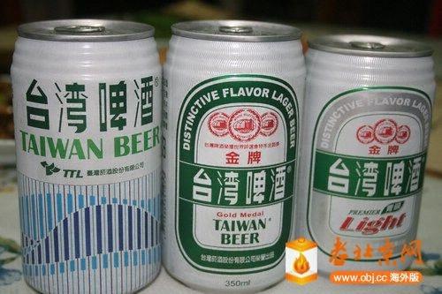 台灣啤酒系列-1.jpg