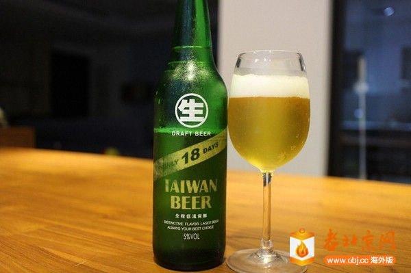 生十八啤酒.jpg