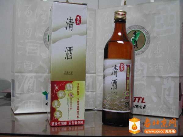 玉泉清酒.JPG