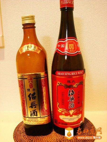 紹興酒-1.jpg