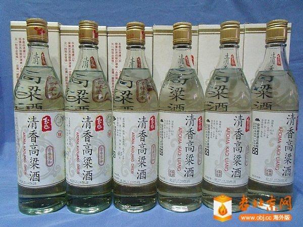 玉山清香高粱酒.jpg
