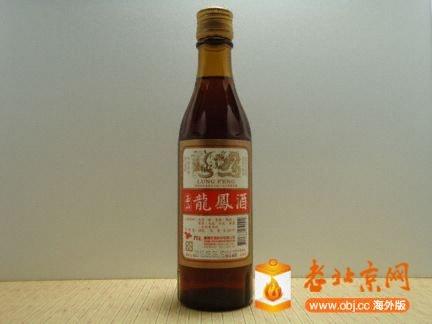 龍鳳酒.jpg