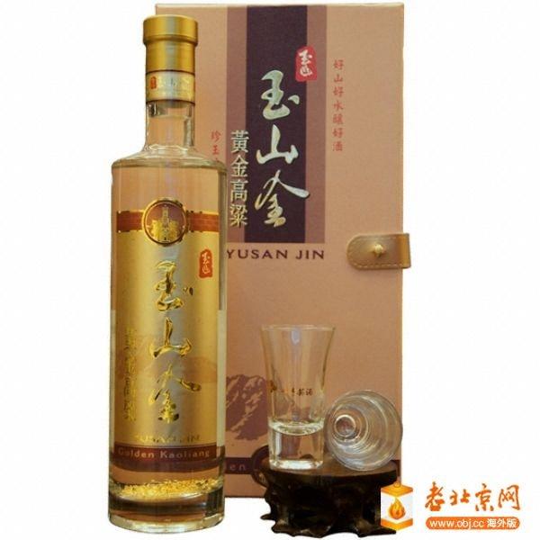 玉山金黃金高粱酒.jpg