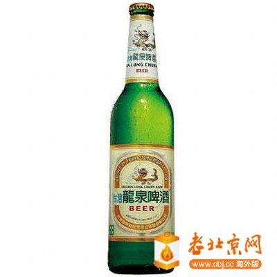 龍泉啤酒.jpg