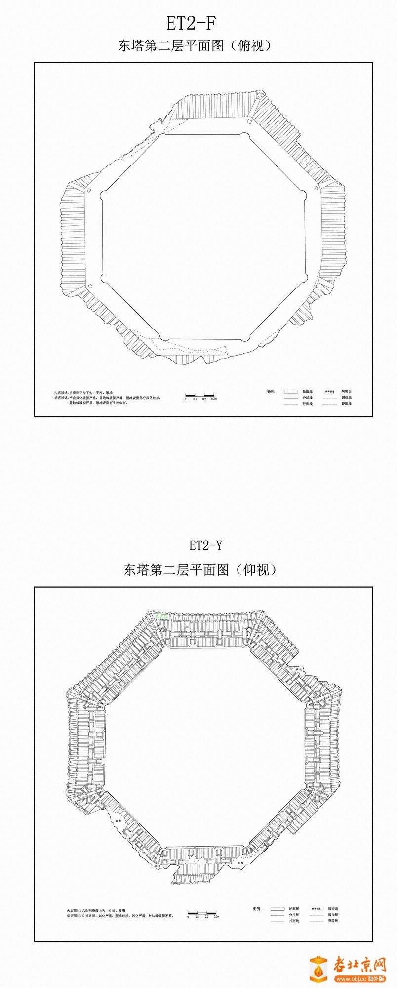 东石塔横剖线图.jpg