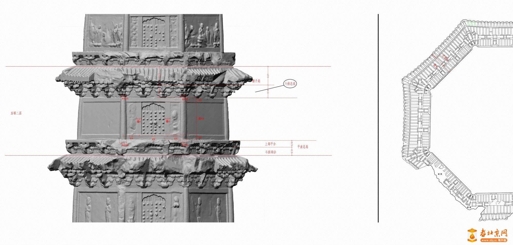 东塔二层样图.jpg
