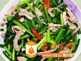 韭菜花料理-2.jpg