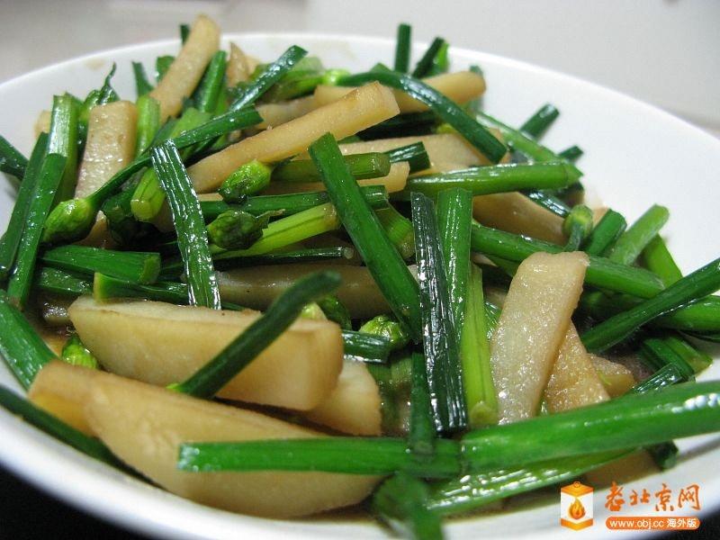 韭菜花料理-3.jpg