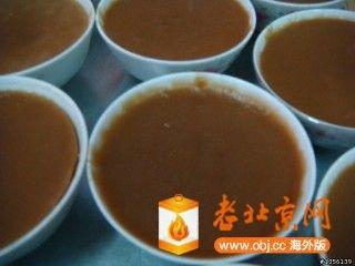甜碗粿-1.jpg