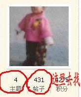 QQ图片20130829180509.jpg