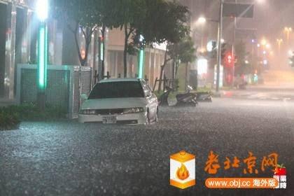康芮颱風豪雨成災-1.jpg