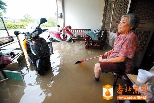 康芮颱風豪雨成災-4.jpg