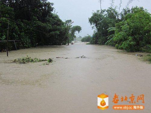 康芮颱風豪雨成災-14.jpg