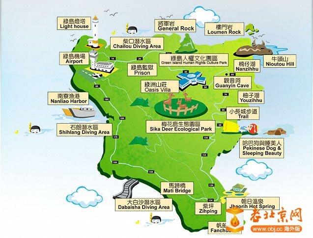 綠島旅遊地圖.jpg