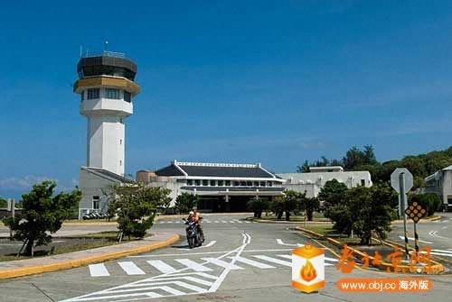 綠島航空站.jpg