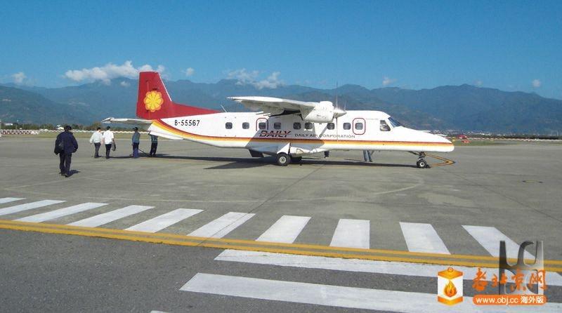 往綠島的飛機.jpg