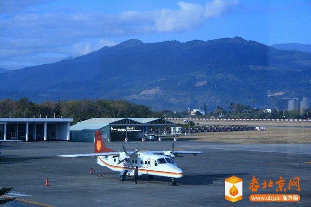 往綠島的飛機-1.jpg