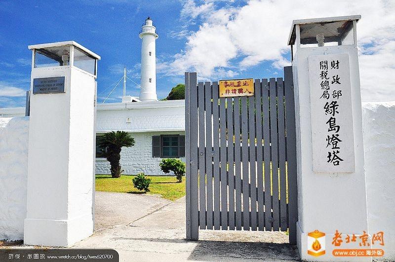 綠島燈塔-1.jpg
