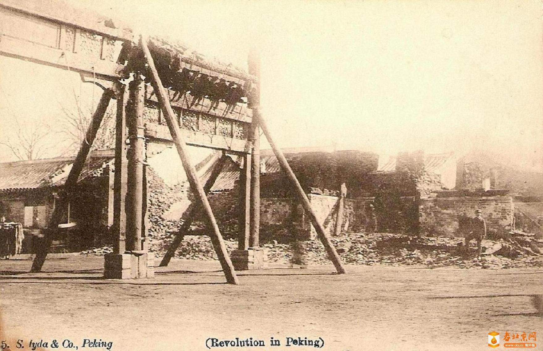 135.西四东-行义       (1912年兵变).jpg