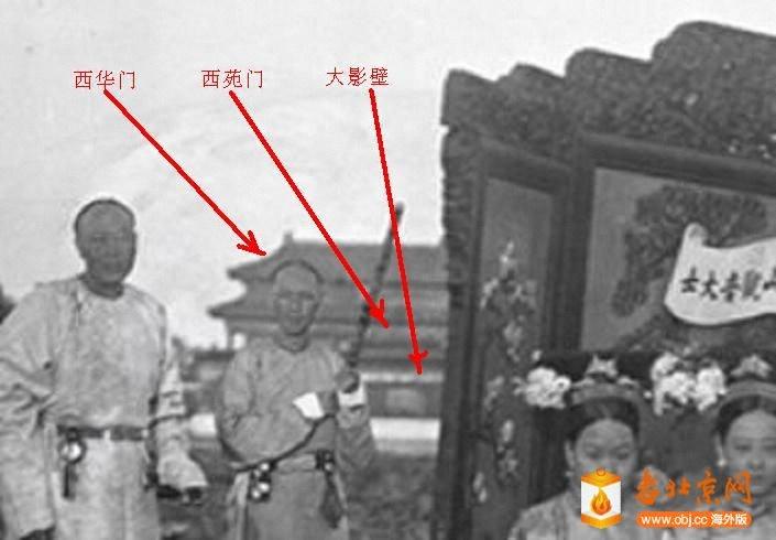 慈禧太后莲花塘-3.jpg