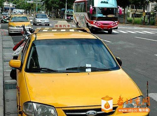 台灣的計程車.jpg