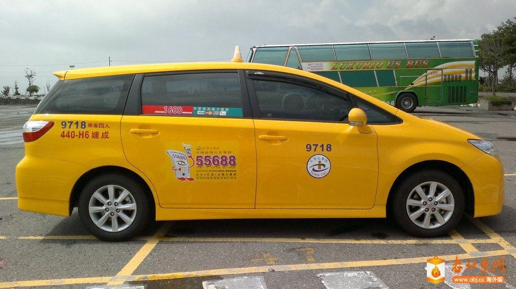 台灣的計程車-1.jpg