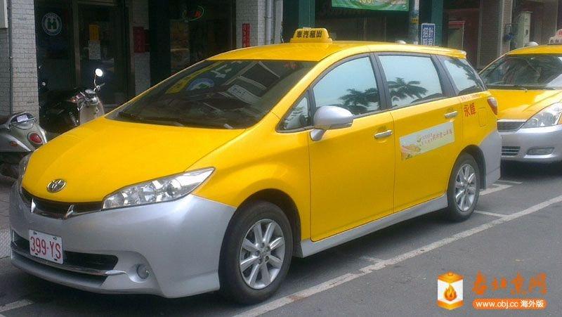 台灣的計程車-2.jpg