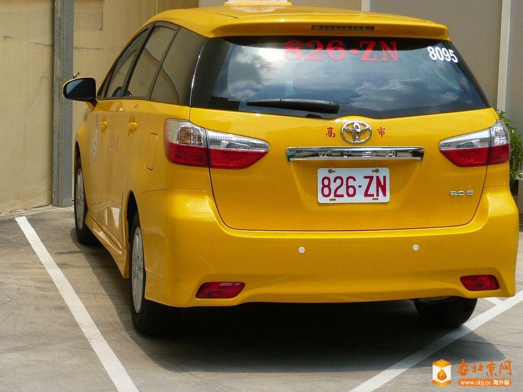 台灣的計程車-3.jpg