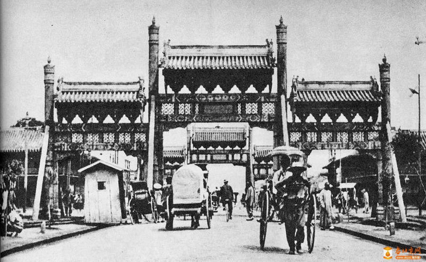 西四南-大市街        (190-——12年).jpg