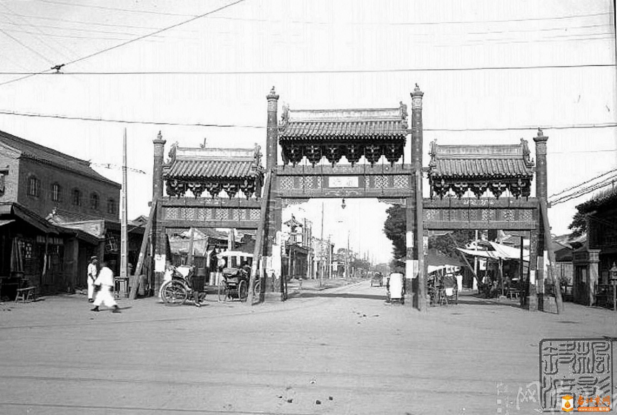 072.西四西-履仁       (1921-24年).jpg