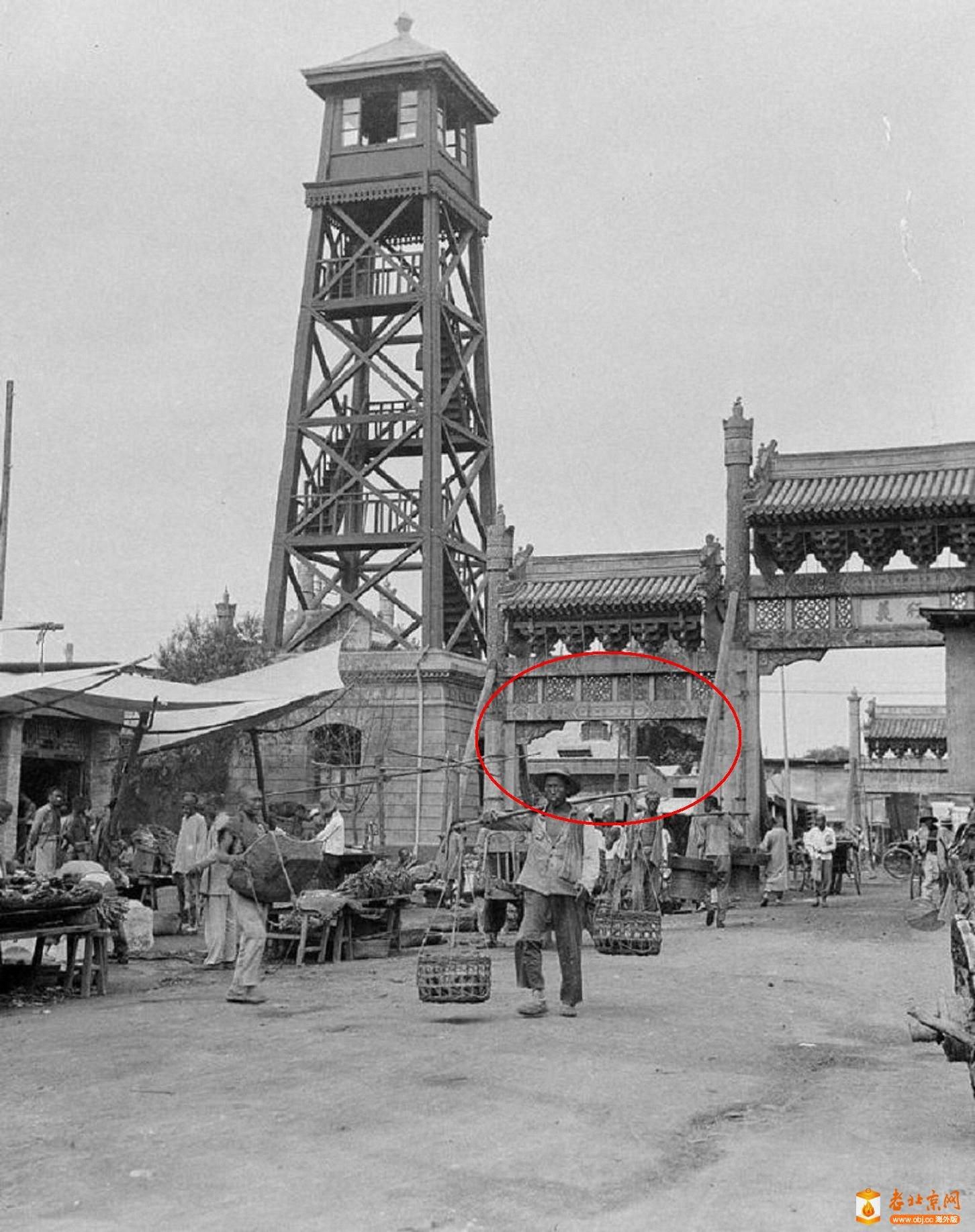 西四东-行义       (1919年5月  绘图).jpg