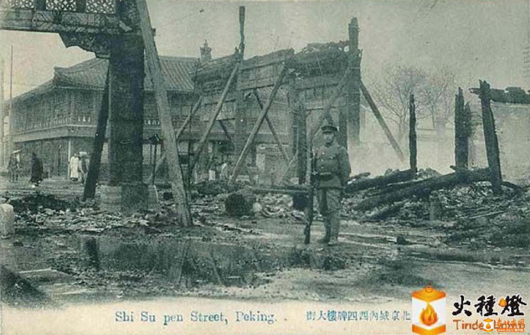 136.西四南-大市街     (1912年兵变).jpg