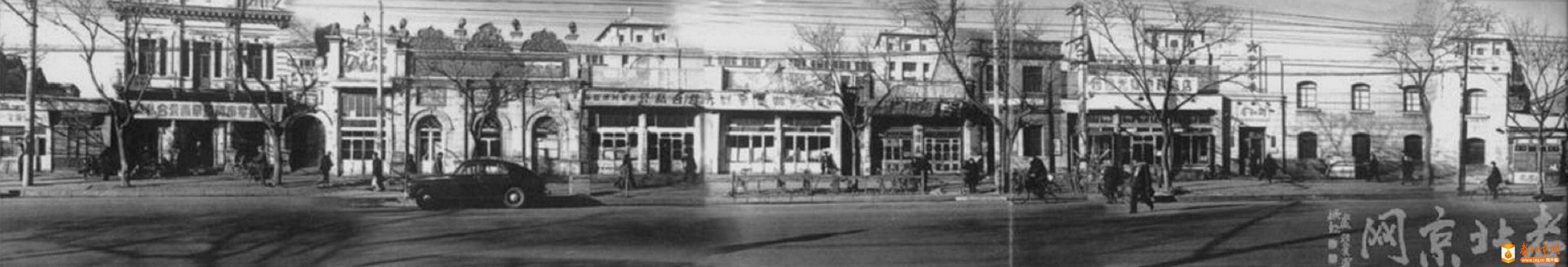 935.西四西立面-南1     (1962年).jpg