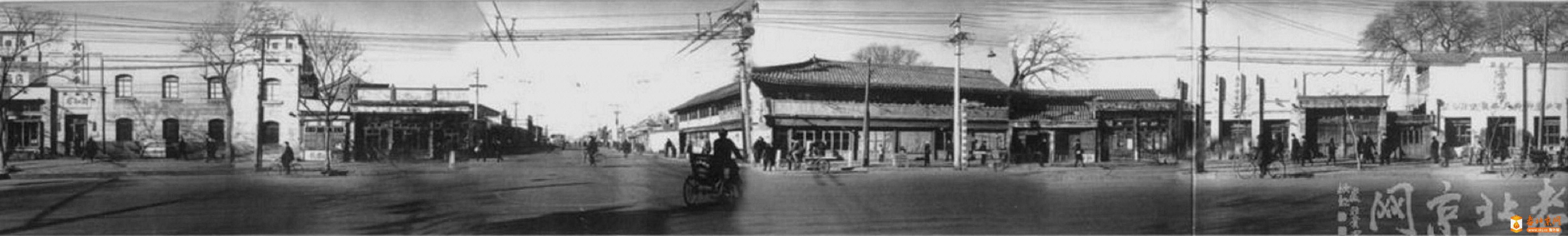 936.西四西立面-南2     (1962年).jpg