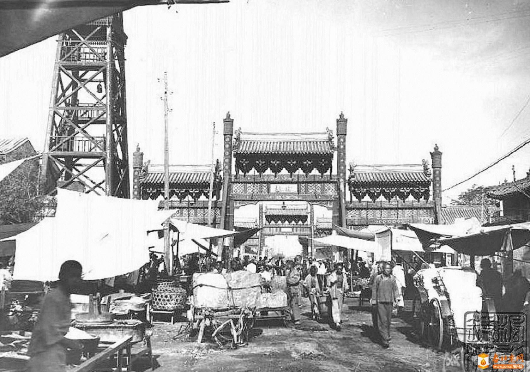 076.西四东-行义       (1921-24年).jpg