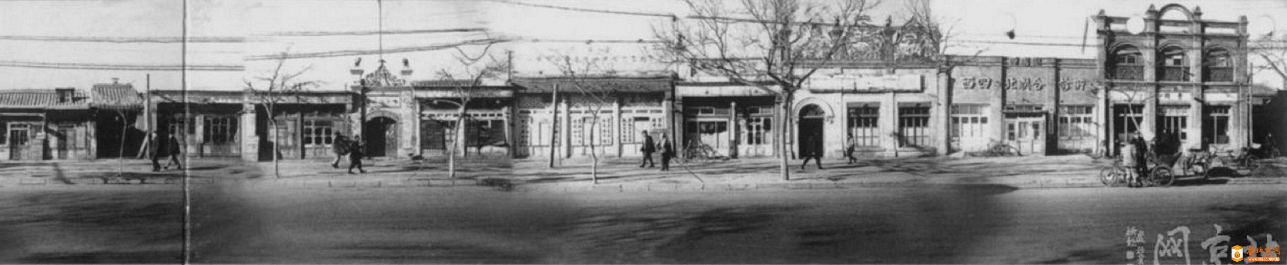 938.西四西立面-南4     (1962年).jpg