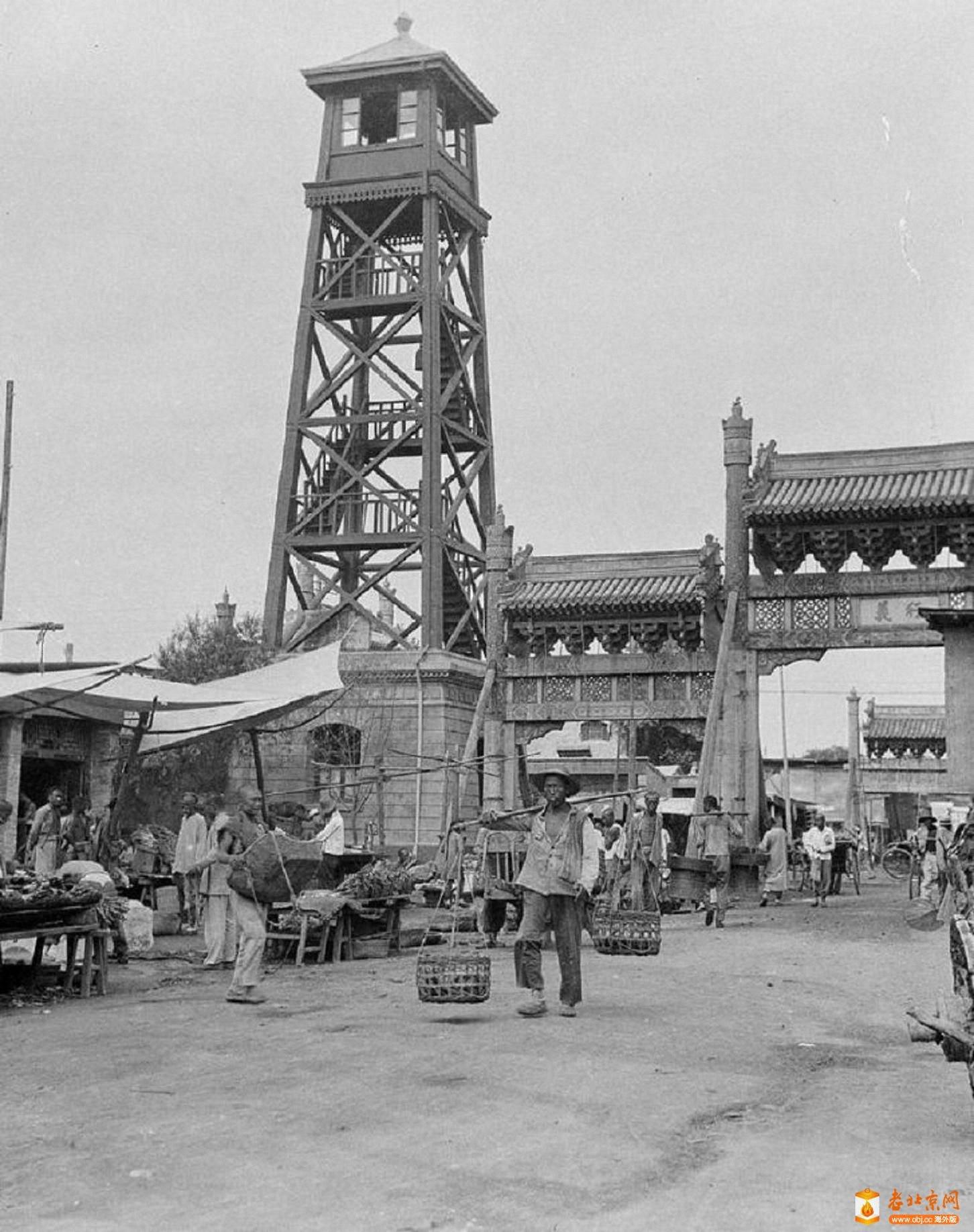 075.西四东-行义       (1919年5月).jpg