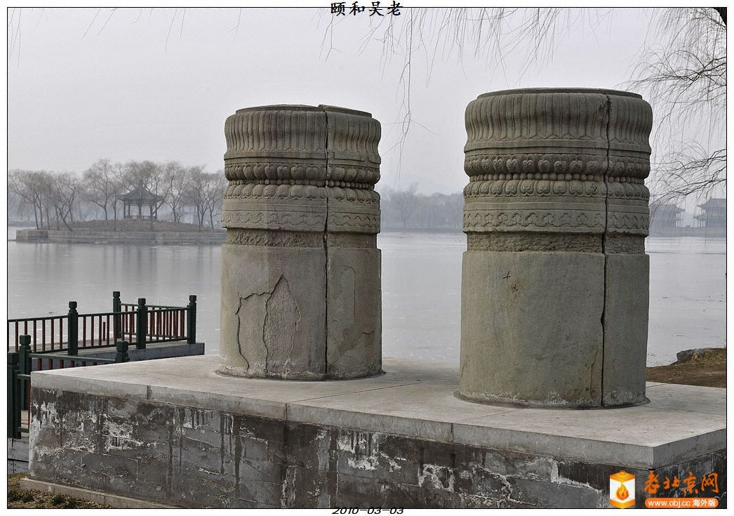 残留的抱柱石-1.jpg