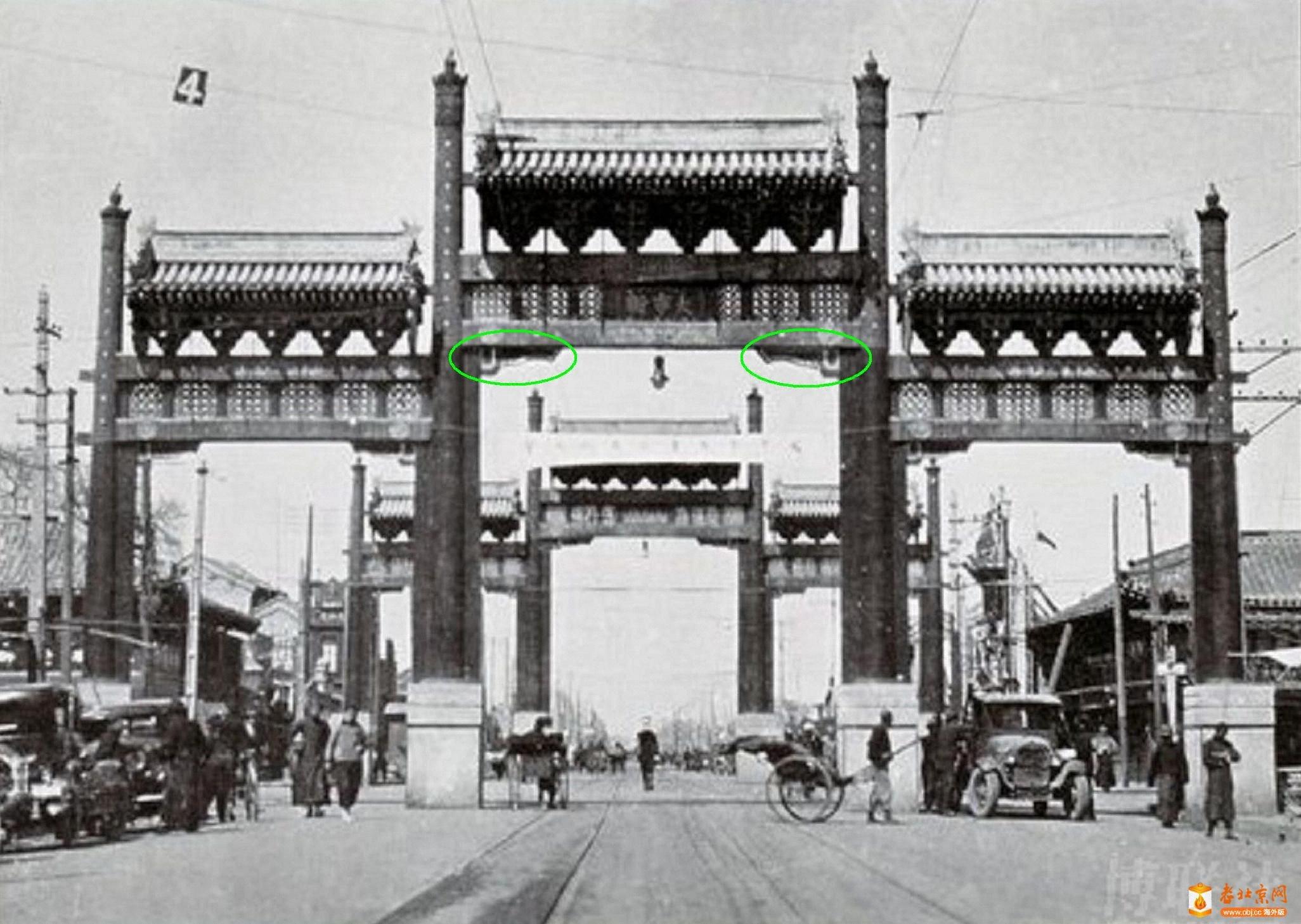 087.西四南-大市街     (1939年).jpg