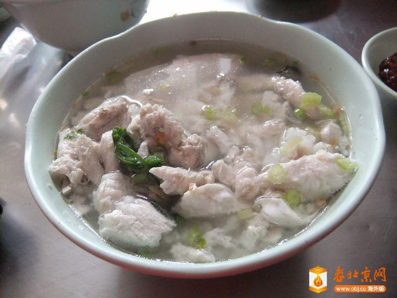 虱目魚粥.JPG