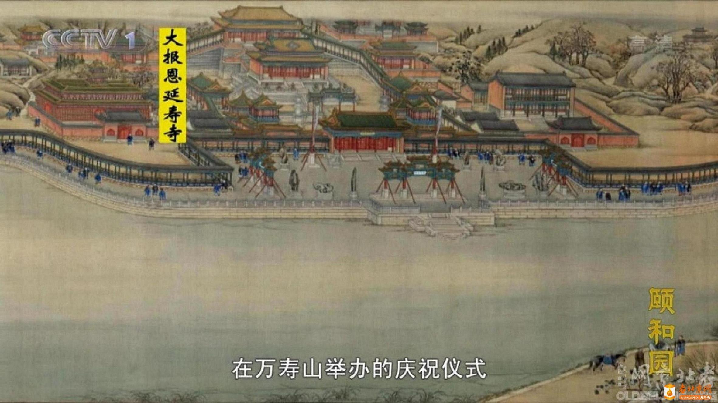502.大报恩寺牌楼院.jpg