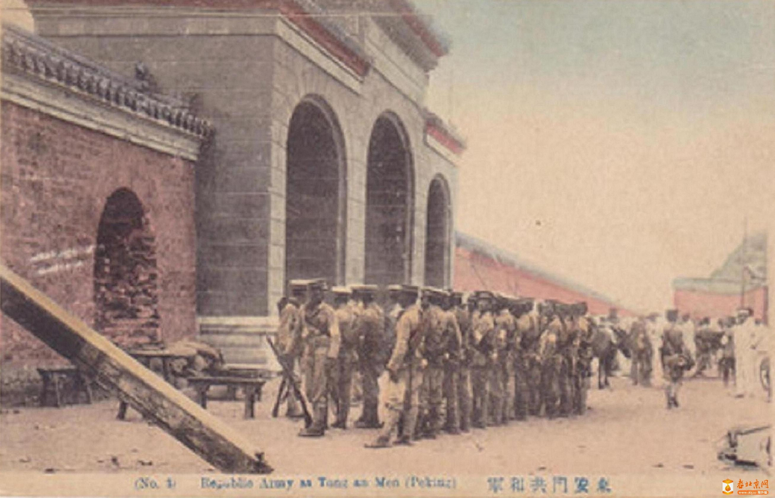 596.民国新东安门-4    (1917年).jpg