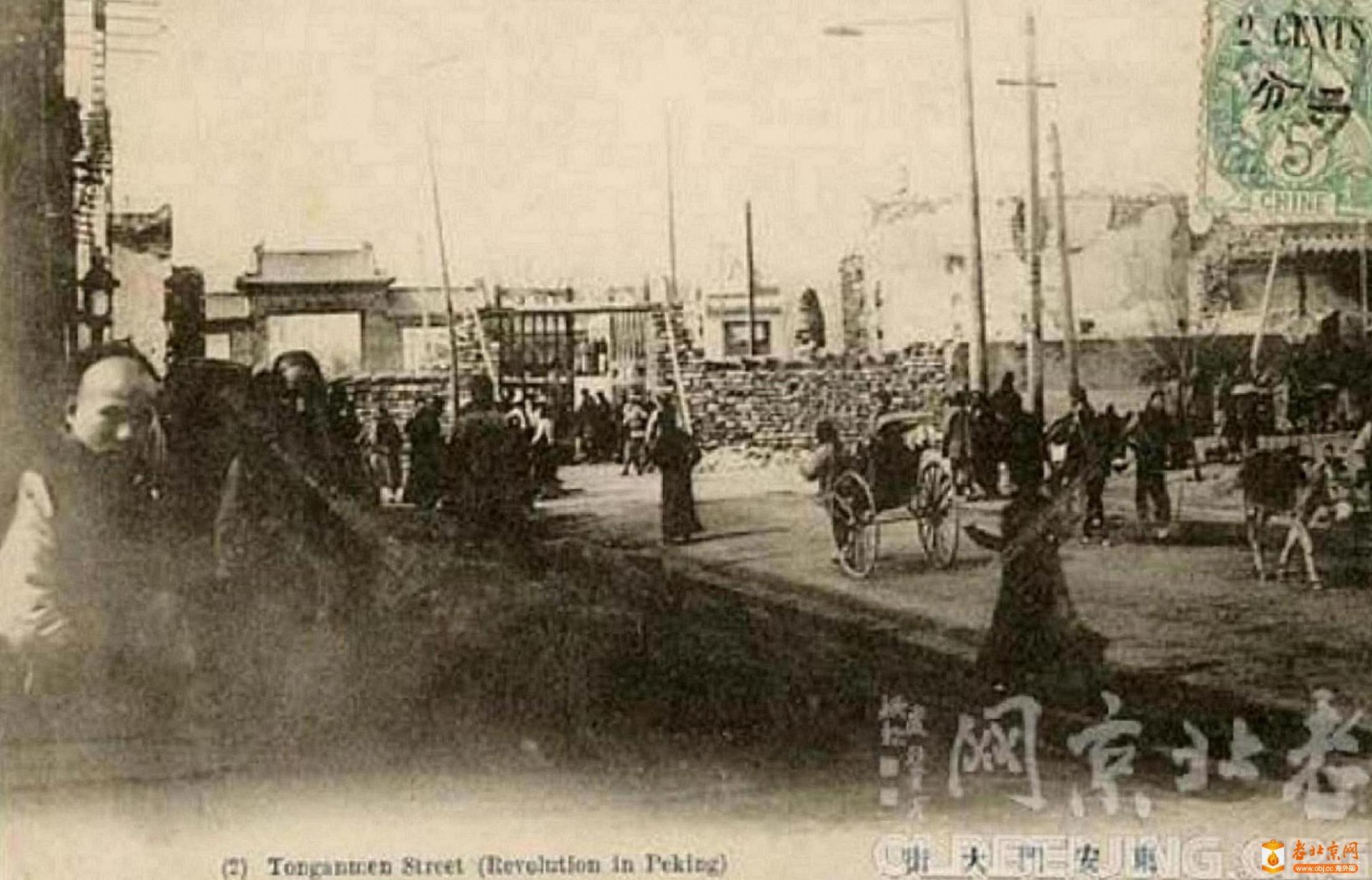 586.东安门-2          (1912S明信片).jpg
