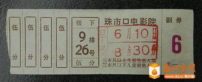DSCN70591.jpg