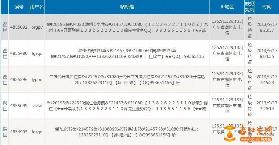 QQ图片20130918130626.jpg