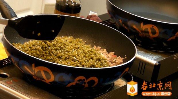豇豆料理-1.jpg