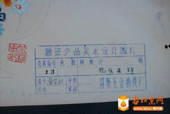 调整大小 DSCI0289.JPG