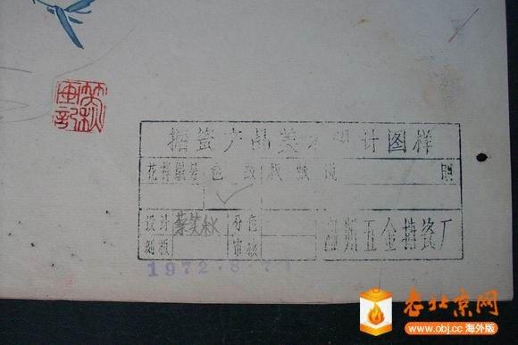 调整大小 DSCI0298.JPG