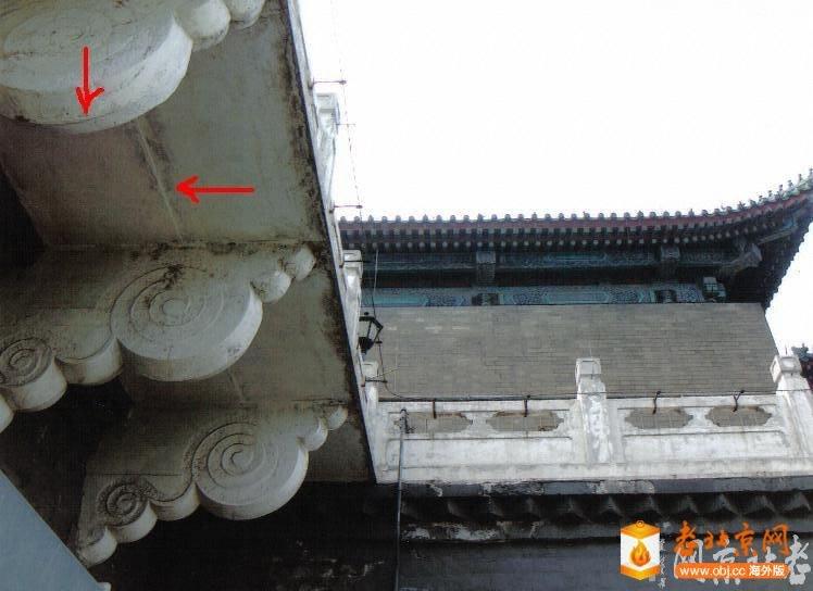 平座阳台下的悬梁.jpg