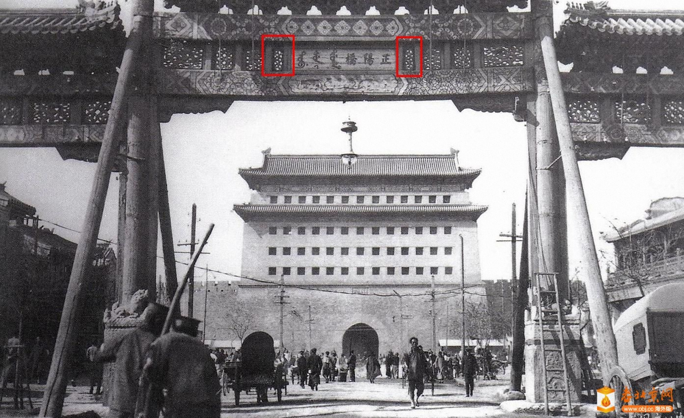 114.正阳桥牌楼-06    (1906年?).jpg